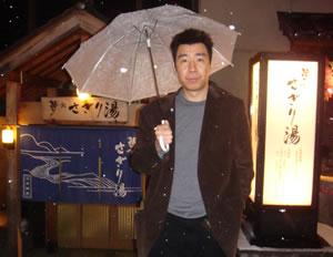 Fu Wai Yuen (FuMusic) with umbrella